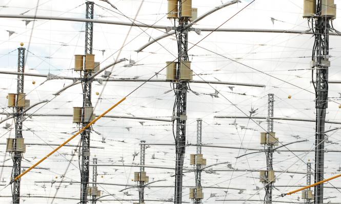 HAARP Installation Antennas